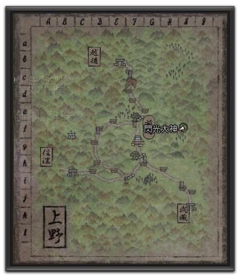 nEO_IMG_軍事251上野-大神0.jpg