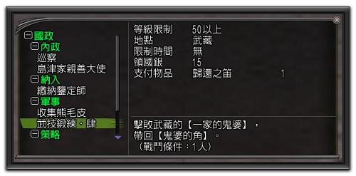 nEO_IMG_軍事241武藏.jpg