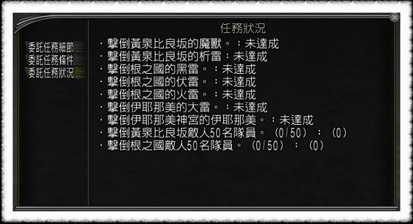 nEO_IMG_一門203.jpg