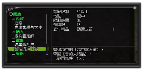 nEO_IMG_軍事231越中.jpg