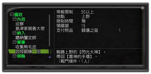 nEO_IMG_軍事251上野.jpg