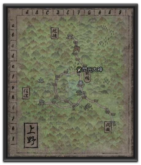 上野N.jpg