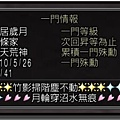 nEO_IMG_一門001.jpg