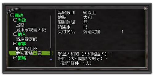 nEO_IMG_軍事211大和.jpg