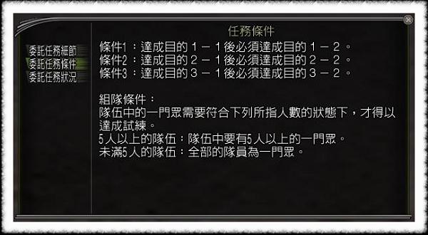 nEO_IMG_一門002.jpg