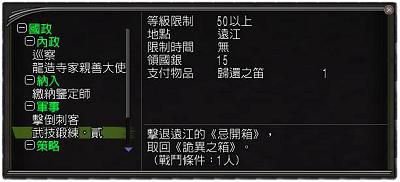 nEO_IMG_2-2-1.jpg