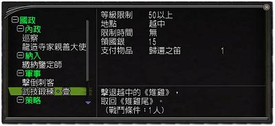 nEO_IMG_2-1-1.jpg