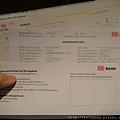 結果是:補票 T_T....一個人要補27歐,OMG!