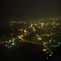 goodbye Taiwan