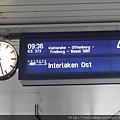 要在這站轉車到Karlsruhe