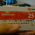 德鐵的邦card