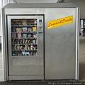 零食販賣機