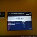 列車裡有螢幕顯示下一站及終點站的資訊