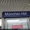 抵達慕尼黑!!