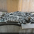慕尼黑市區縮小版3D立體圖