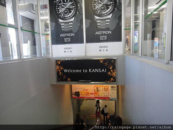 Welcome to KANSAI !!!