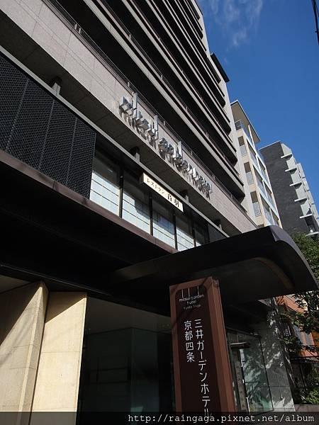 來張飯店外觀-東京三井花園酒店