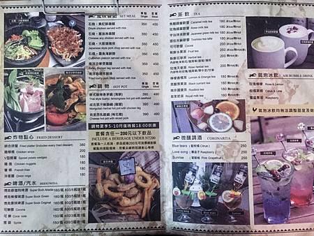 公雞咖啡menu
