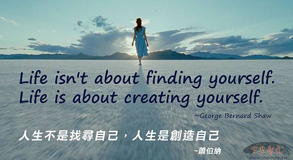 Life-isnt-about-finding-yourself-Bernard-Shaw