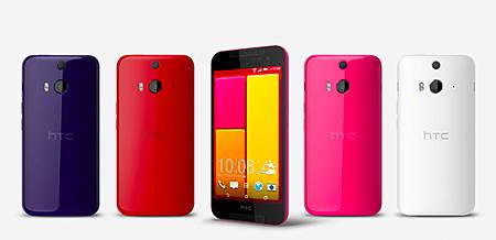 HTC-Butterfly-2-624x302