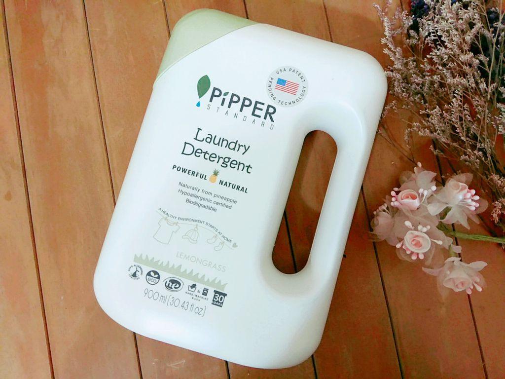 【酵素洗衣精推薦】PiPPER STANDARD 低敏洗衣精  環保酵素