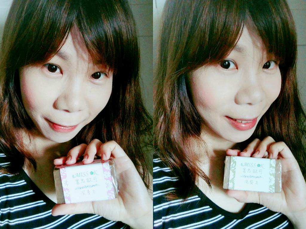 蜜思歐可MISS OK_11.jpg