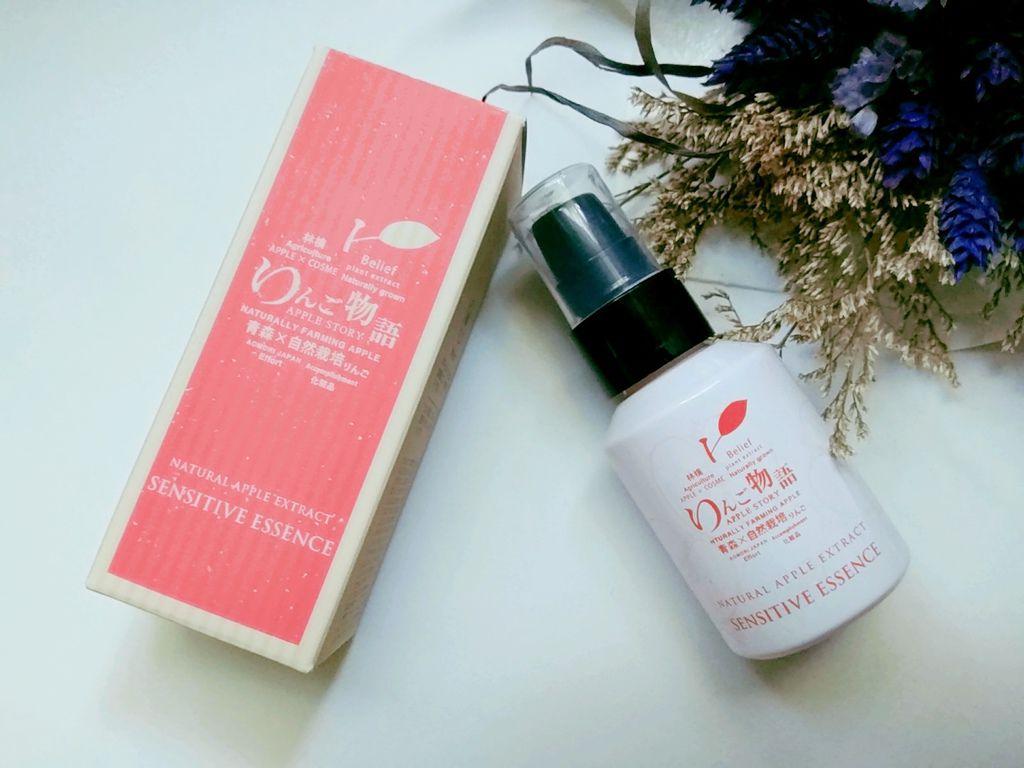 【保養推薦】ECOTT COSME 蘋果物語修復精華液 有機植物嚴選 滋潤親膚