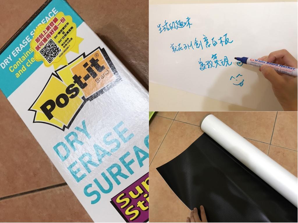 【生活】推薦!3M™Post-it® 多用途白板貼  自在書寫、輕鬆清潔  創造個性化書寫小天地