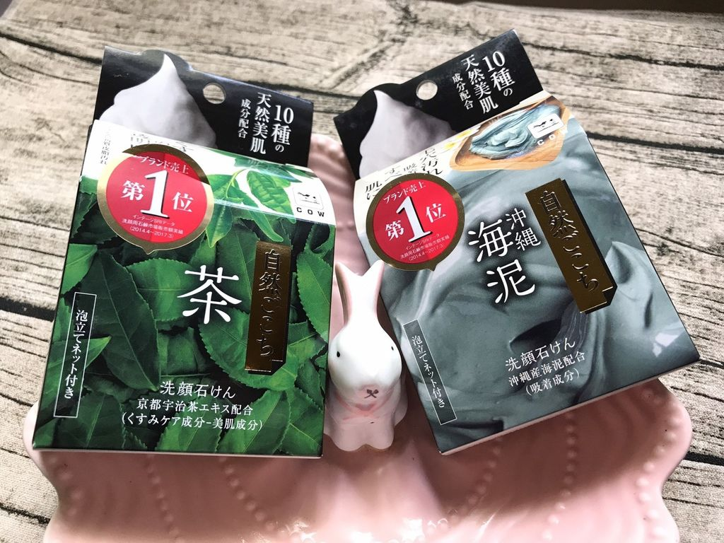 【保養推薦】牛乳石鹼 自然派洗顏皂(綠茶、沖繩海泥) 讓肌膚重返光滑柔嫩