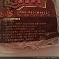C360_2011-08-28 22-08-29_org