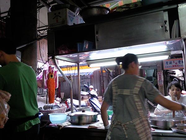 安樂市場菜頭滷