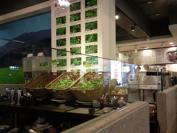 櫻之田野之野菜任你吃