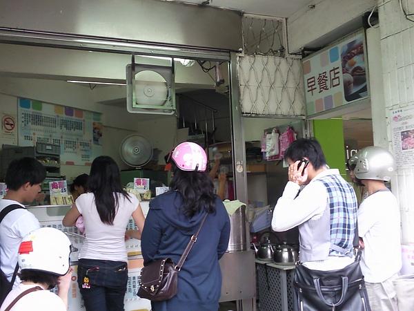 基隆早餐店1