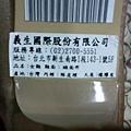 婚鞋篇-產地在台灣耶