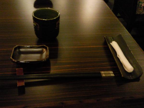 御景日本料理