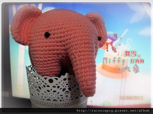miffy象