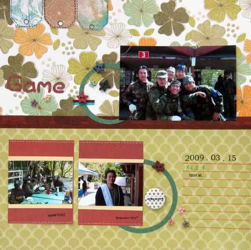 2009.03.15 精兵漆彈