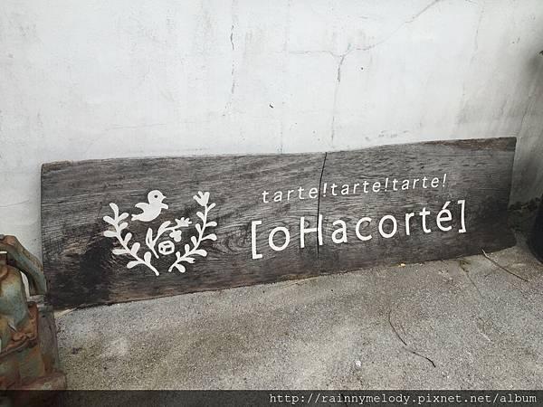 oHacorte