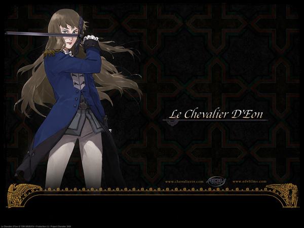 ChevalierWP1.jpg