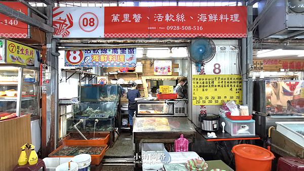 萬里龜吼漁夫市集海鮮餐廳|在地內行人推薦萬里蟹、軟絲、萬里美食就要來這家:第8號熱炒攤