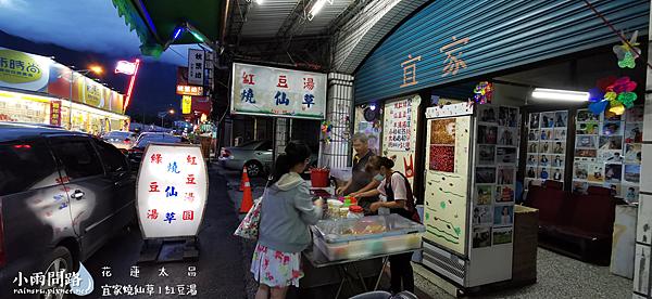 花蓮太昌甜品|宜家燒仙草、紅豆湯|值得等待的古早味排隊美食|慈濟人文校區、太昌三角市場