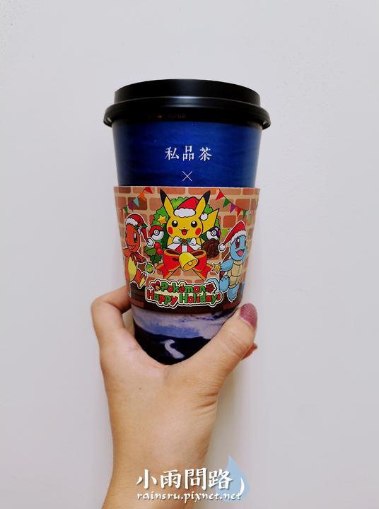 全家私品茶開箱|芝麻白玉醇奶|限定寶可夢杯套陪你暖暖喝 (2).PNG