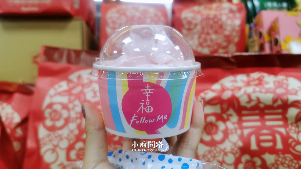 全家2021霜淇淋|重乳草莓霜淇淋|乾燥玫瑰粉紅餅皮超級美|冰淇淋販售門市查詢 (8).PNG