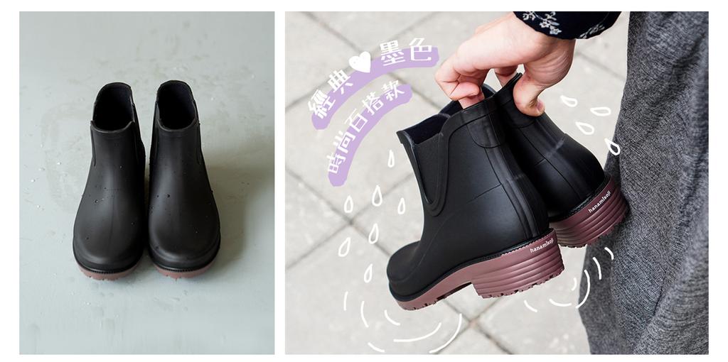開箱|花見小路|雨靴|好穿實搭雨鞋,下雨天好朋友 (4).PNG