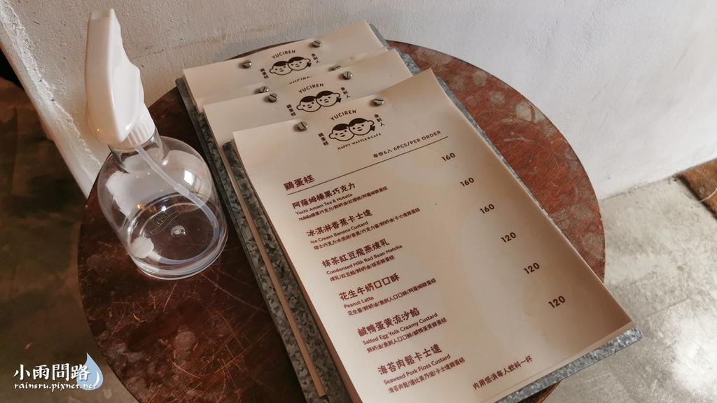 花蓮七星潭美食景點|魚刺人雞蛋糕咖啡館|超美海景老屋雞蛋糕|東昌定置漁場旁邊 (13).PNG