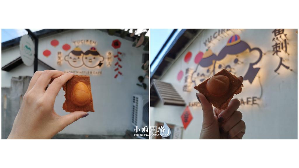 花蓮七星潭美食景點|魚刺人雞蛋糕咖啡館|超美海景老屋雞蛋糕|東昌定置漁場旁邊 (19).PNG
