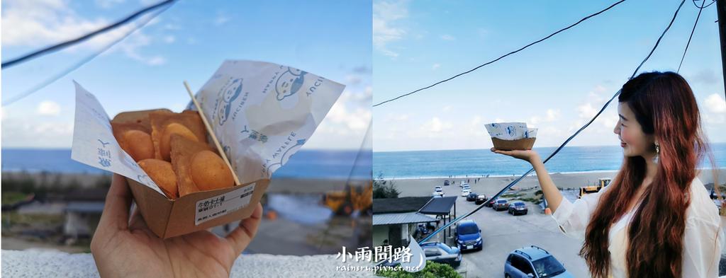 花蓮七星潭美食景點|魚刺人雞蛋糕咖啡館|超美海景老屋雞蛋糕|東昌定置漁場旁邊 (20).PNG