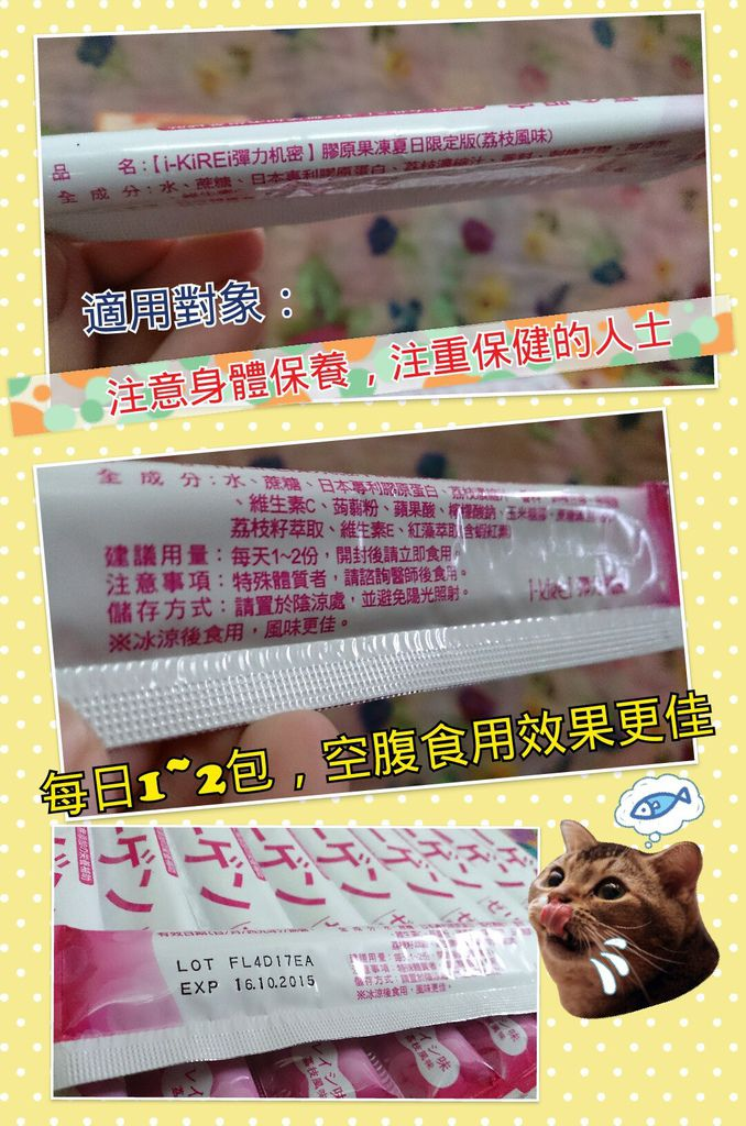 Collage 2014-06-08 16_01_47