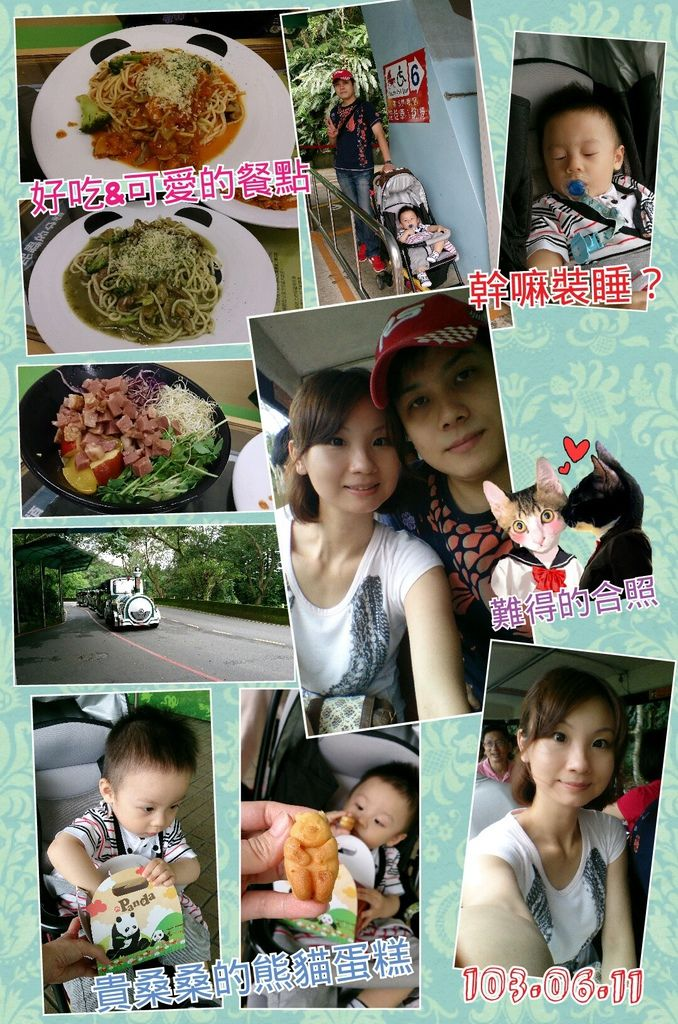 Collage 2014-06-11 18_53_31