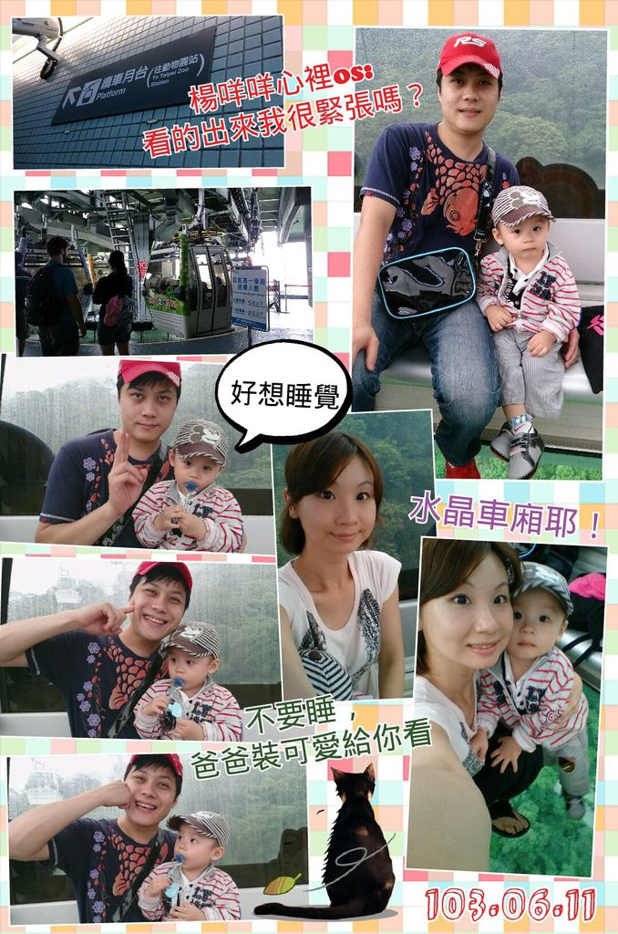Collage 2014-06-11 18_37_59